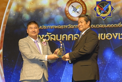 Doctor Thanat receiving award