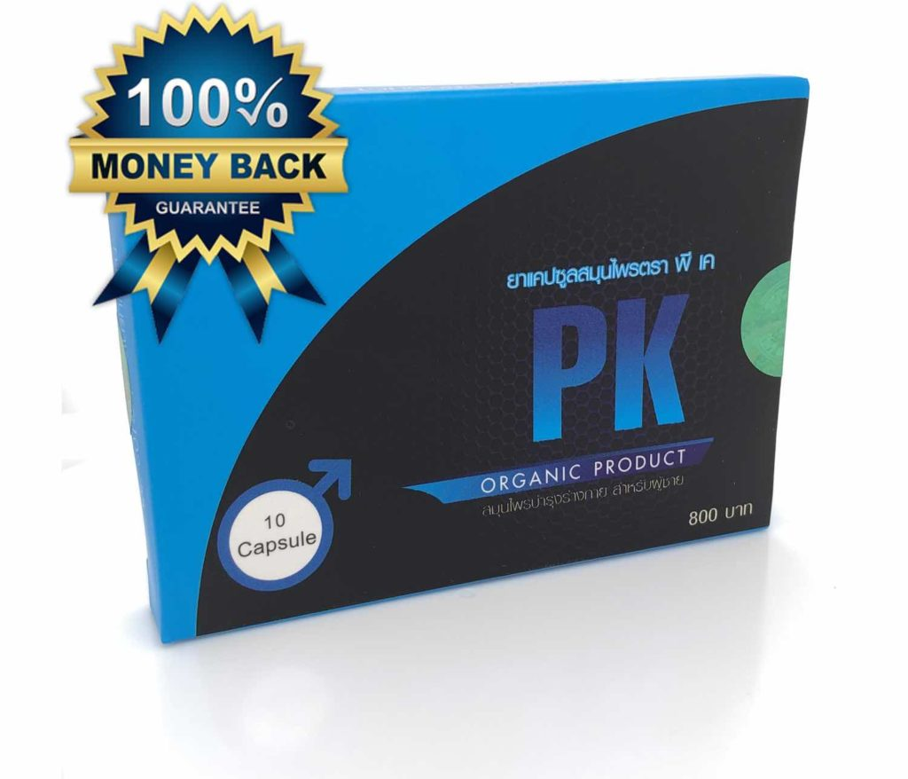 PK male enlargement pills